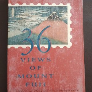 36 View of Mount Fuji Used Books