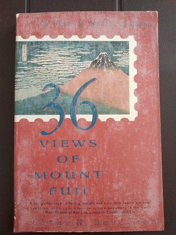 36 View of Mount Fuji Used Books
