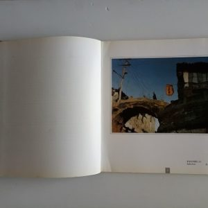 A Selection of Photos Taken In ZhouZhuang Second Hand Books