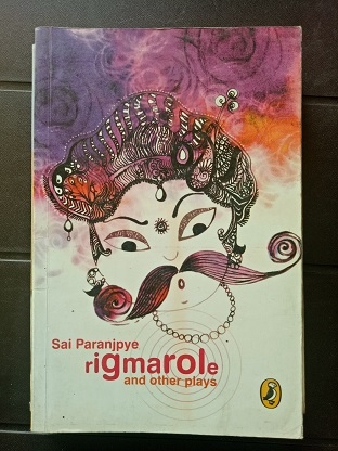 Rigmarole And Other Plays Used Books