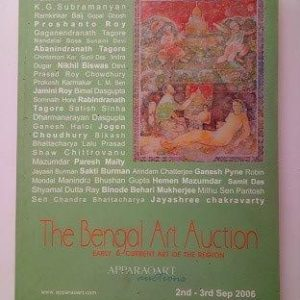 The Bengal Art Auction Used Books