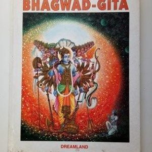 The Bhagwat Gita Used Books