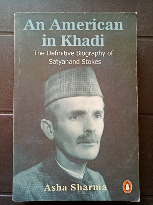 An American in Khadi Used Books