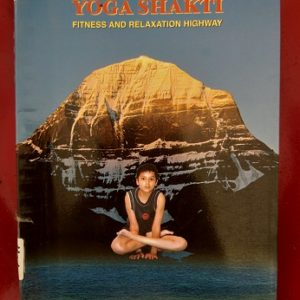 Yogshakti Second hand books, Subjective General Books Health-Yoga-Exercise Devamber Prakashan Chandra Mohan Bhandari Hindi