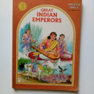 Great Indian Emperors Used Books