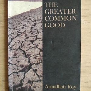 The Greater Common Good Second Hand Books