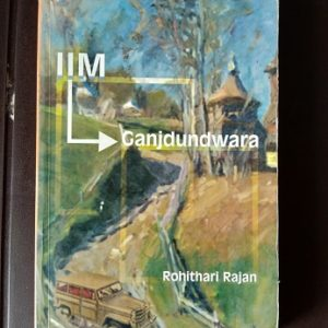 IIM Ganjdundwara Used Books