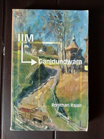 IIM Ganjdundwara Used Books