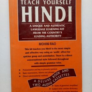 Teach Youself Hindi Second Hand Books