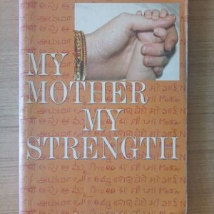 My Mother My Strength Second Hand Book