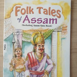 Folk Tales of Assam Used books