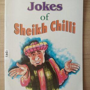 Jokes of Sheikh Chilli Used books