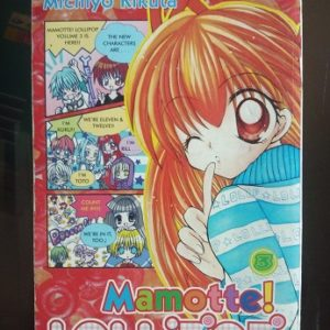 Mamotte Lollipop Used Books