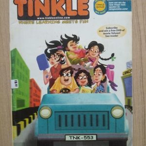 Tinkle - Where Learning Meets Fun Used Books