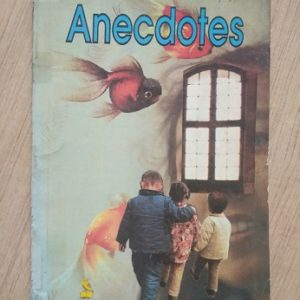 World Famous Anecdotes Second hand books