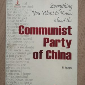 Everything You Want to Know about the Communist Party of China Used Books