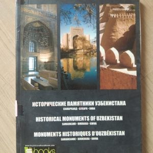 Historical Monuments of Uzbekistan Used Books