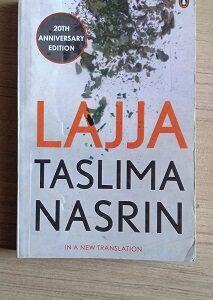 Used Book Lajja
