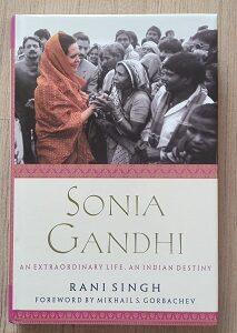 Used Book Sonia Gandhi