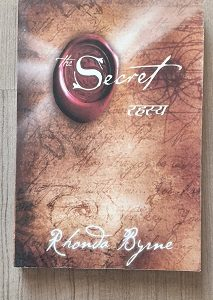 Used Book The Secret