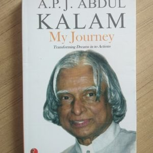 Used Book A.P.J. Kalam - My Journey