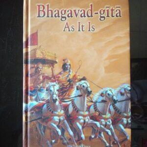 Second hand book Bhagwat Gita As It Is