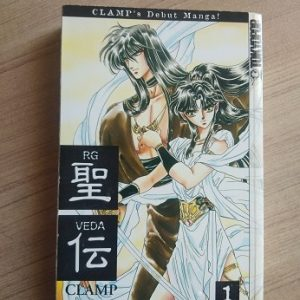 Second hand book RG Veda Clamp - 1