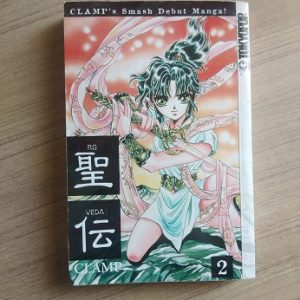 Second hand book RG Veda Clamp - 2