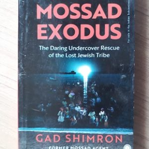 Used Book Mossad Exodus