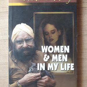 Second Hand Book Khushwant Singh - Women & Men in My Life