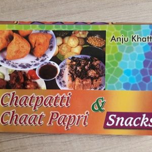 Used Book Chatpatti Chaat Paapri & Snacks