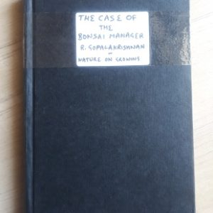 Second Hand Book The Case of Bonsai Manager - R. Gopalakrishnan