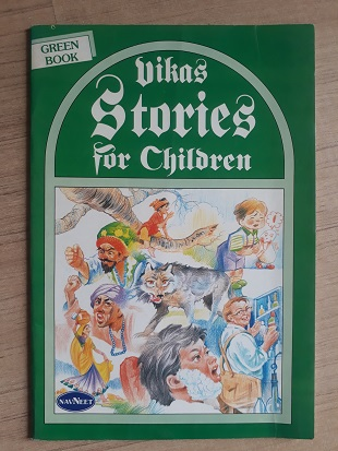 Used Book Vikas Stories for Children