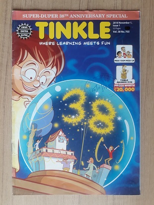 Used Book Tinkle - Where Learning Meets Fun