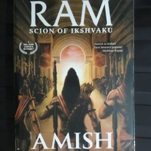 Used Book RAM - Scion of Ikshvaku - Amish