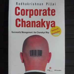Used Book Corporate Chanakya - Radhakrishnan Pillai
