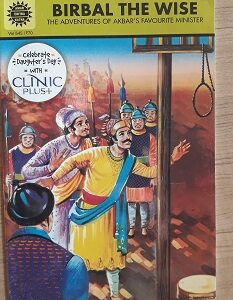 Second hand book Birbal The Wise