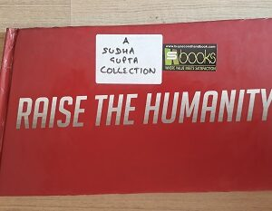 Second hand book Raise The Humanity - A Sudha Gupta Collection