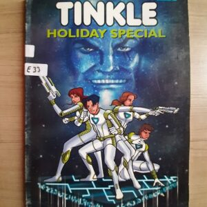 Second hand Book Tinkle - Holiday Special Digest