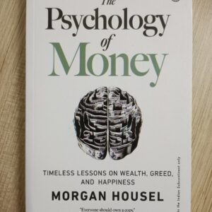 Used Book The Psychology of Money